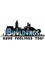 建筑也有感情