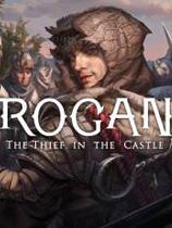 罗根:城堡里的小偷