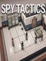 《间谍战术》免安装绿色版[整合Norris Industries DLC]