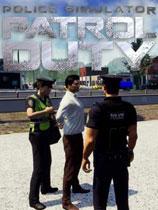 《警察模拟器》免安装绿色版