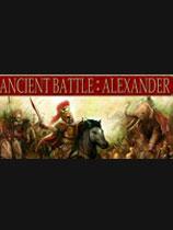 古代战争:亚历山大