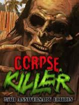 《尸体杀手25周年版》免安装绿色版