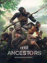 祖先:人類史詩