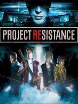《生化危机:抵抗计划》公开测试版[Build 20200903|官方中文|Steam正版分流]