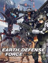 地球防衛軍:鐵雨