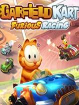 加菲猫卡丁车:激情竞速