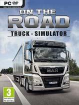 《在路上:卡车模拟器》免安装绿色版[v1.2.0]