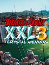 幻想新国度3:水晶石