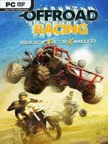 《越野赛车:沙漠车沙滩车摩托车》免安装绿色版