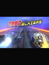 Orbitblazers