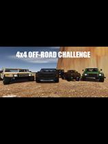 《4X4越野挑战赛》免安装绿色版