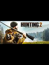 狩獵模擬2