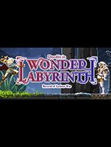 Record of Lodoss War-Deedlit in Wonder Labyrinth-