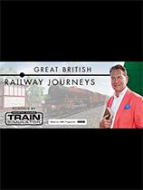 英国铁路之旅