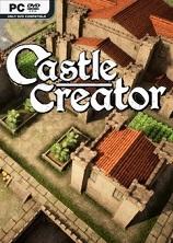 城堡创建者