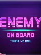 船上的敌人
