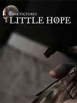 黑相集:希望渺茫3
