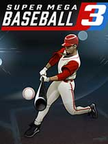 超级棒球3