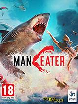 《食人鲨》官方中文版[Epic正版分流]