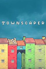 《Townscaper》免安装绿色中文版[v20210105测试版|官方中文]