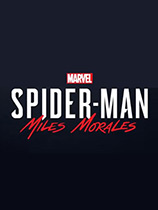 蜘蛛侠:迈尔斯莫拉莱斯