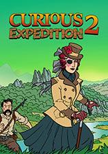 奇妙探险2