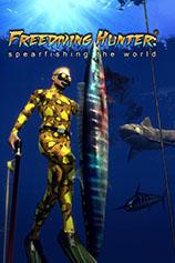 《自由潜水鱼枪捕鱼世界》免安装绿色版