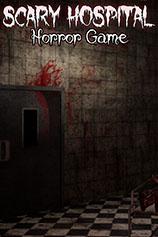 《恐怖医院游戏》免安装绿色版