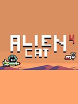 Аlien cat 4