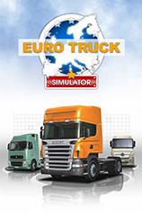 《欧洲卡车模拟》免安装绿色版[v1.3]