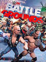 WWE 2K竞技场