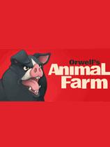 《奥威尔的动物庄园》免安装绿色版