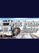 《北极卡车模拟器》免安装绿色中文版[官方中文]