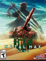 重装机兵Xeno:重生