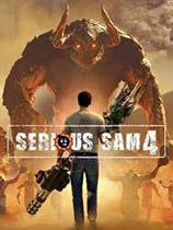 《英雄萨姆4》免安装绿色中文版[v1.03|官方中文]