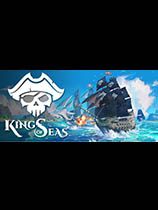 海洋之王1