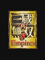 真三国无双8:帝国4