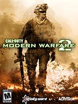 《使命召唤6:现代战争2重制版》免DVD补丁Extern版