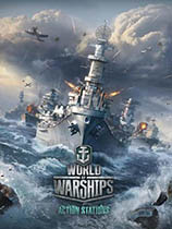 战舰世界1