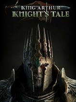 亚瑟王:骑士传说1