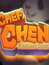 Chef. Chen