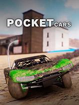 PocketCars