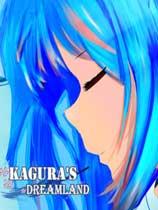 Kagura's Dreamland