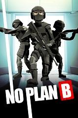 没有B计划1