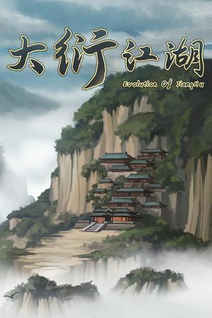 Evolution Of JiangHu