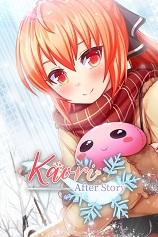 Kaori After Story免安装绿色版