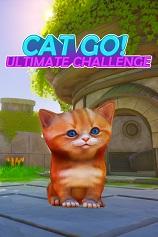 《小猫快跑终极挑战》免安装绿色中文版[测试版|官方中文]
