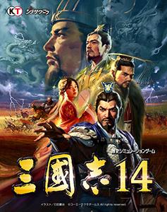 《三国志14》官方中文版[v1.0.20|Steam正版分流]