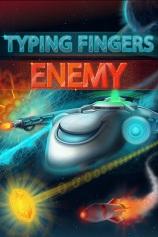 打字手指:敌人