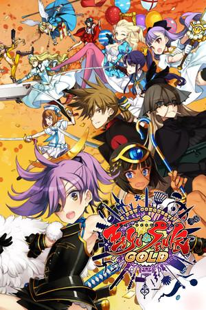 Eiyu*Senki Gold – A New Conquest